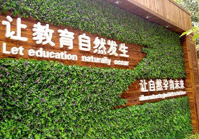 case丨锦绣明天森林幼儿园安装新风系统实例